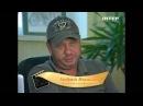 Сваты жизнь без грима 1 серия Фильм о фильме