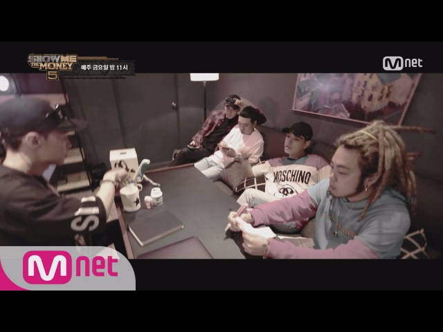 [SMTM5/MV] ′니가 알던 내가 아냐(feat.사이먼 도미닉)′ - 원, G2, 비와이 (Team 사이먼도미닉4453