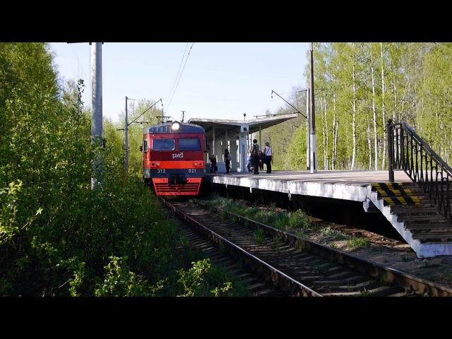 Электропоезд ЭТ2-021