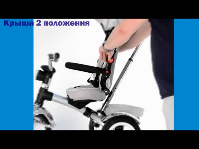 Велосипед Power Trike арт 9039