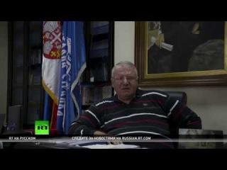 Экс-директор телевидения Сербии: В 90-е Джо Байден назвал сербов детоубийцами