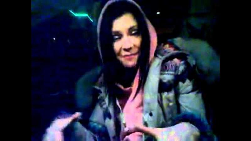 Альбина Сафарова читает рэп N1NT3ND0 feat Kupe Mama ama kriminal 240