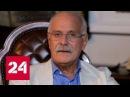 Бесогон TV Золотая коллекция Как делать из человека нечеловека