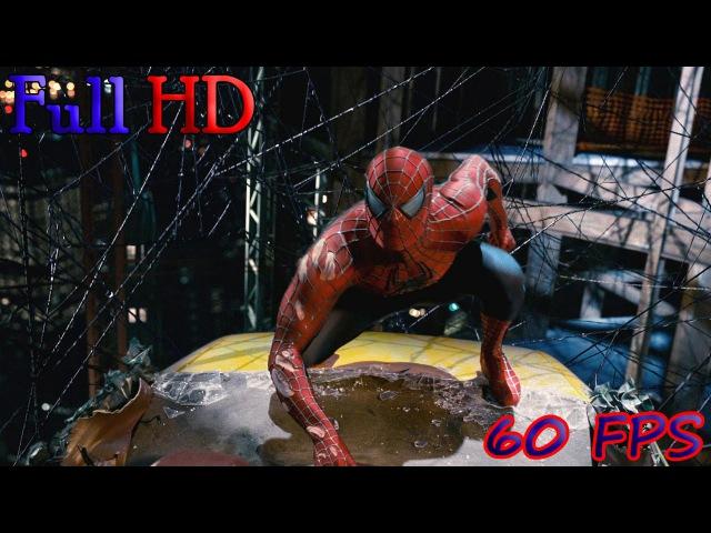 Человек паук против Венома. Часть 3. Человек-паук 3 Враг в отражении. 2007.