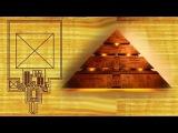 40 веков обмана - пирамиды Древнего Египта не такие, какими мы их представляем себ...