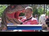 В Евпатории открылся парк динозавров «Затерянный мир»