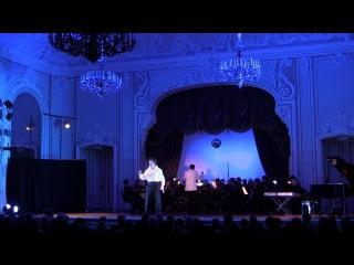 Сергей Коровин - Есть только миг ... (концерт театра Карамболь Мелодии любви, дворец Белосельских-Белозерских, СПб)