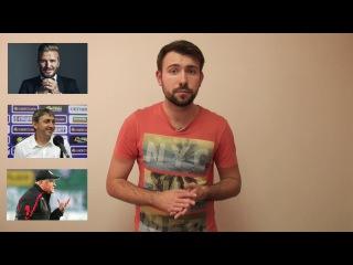 Кварцяный и детектор лжи, Ильичевец круче Реала и Баварии, любовник Венгер | Футбольный ГандиКап