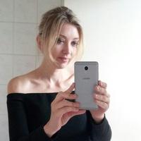 Аватар Екатерины Шумицкой