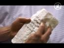 Белый воротничок (White Collar) Трейлер | NewSeasonOnline.ru