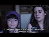 Интервью с ребенком | Доди Кларк (interview with a child | Dodie Clark)
