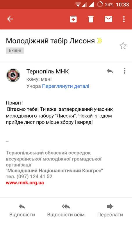 Олександр Мартинюк | Тернополь