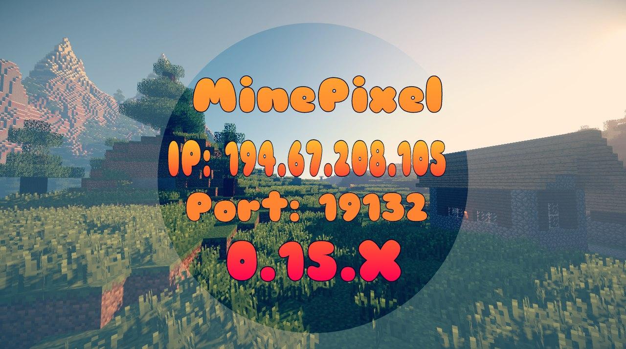 Топовый сервер MinePixel