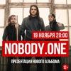 Премьера NO CARE nobody.one | Петербург | AURORA