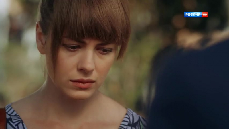 Верни мою любовь 14 серия из 24 (2014) HD 720 р