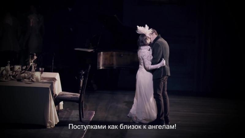 Гамлет National Theatre Live Hamlet 2015 Русский трейлер