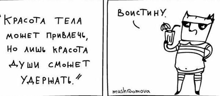 Наталья Кунина | Москва