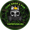 VAPEPUSH - Вейпинг в Пушкино