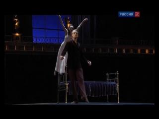 Борис Эйфман - Анна Каренина / Boris Eifman - Anna Karenina