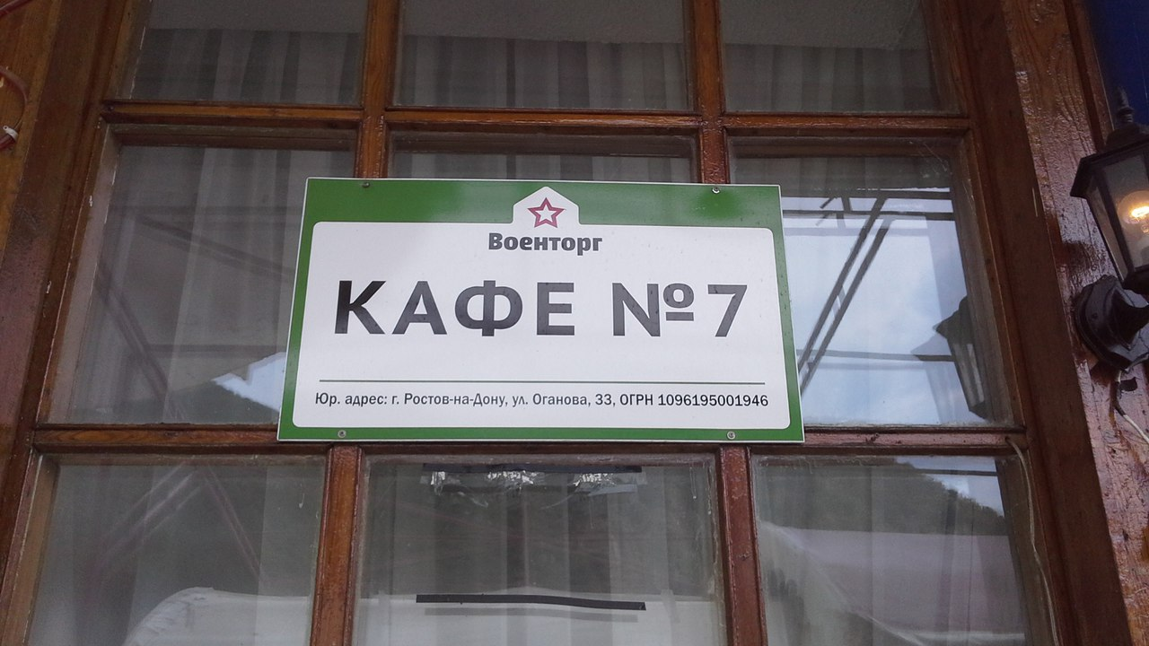 Суровый санаторий Крым. Волшебный Партенит