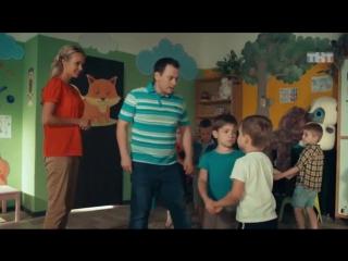 СашаТаня 5 сезон 14 (94) серия смотреть онлайн
