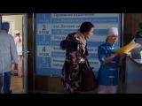 Последний лепесток (2016) - Трейлер