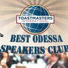 Best Odessa Speakers Club - ораторский клуб.