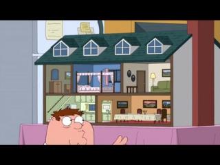 Кокаин и кукольный дом