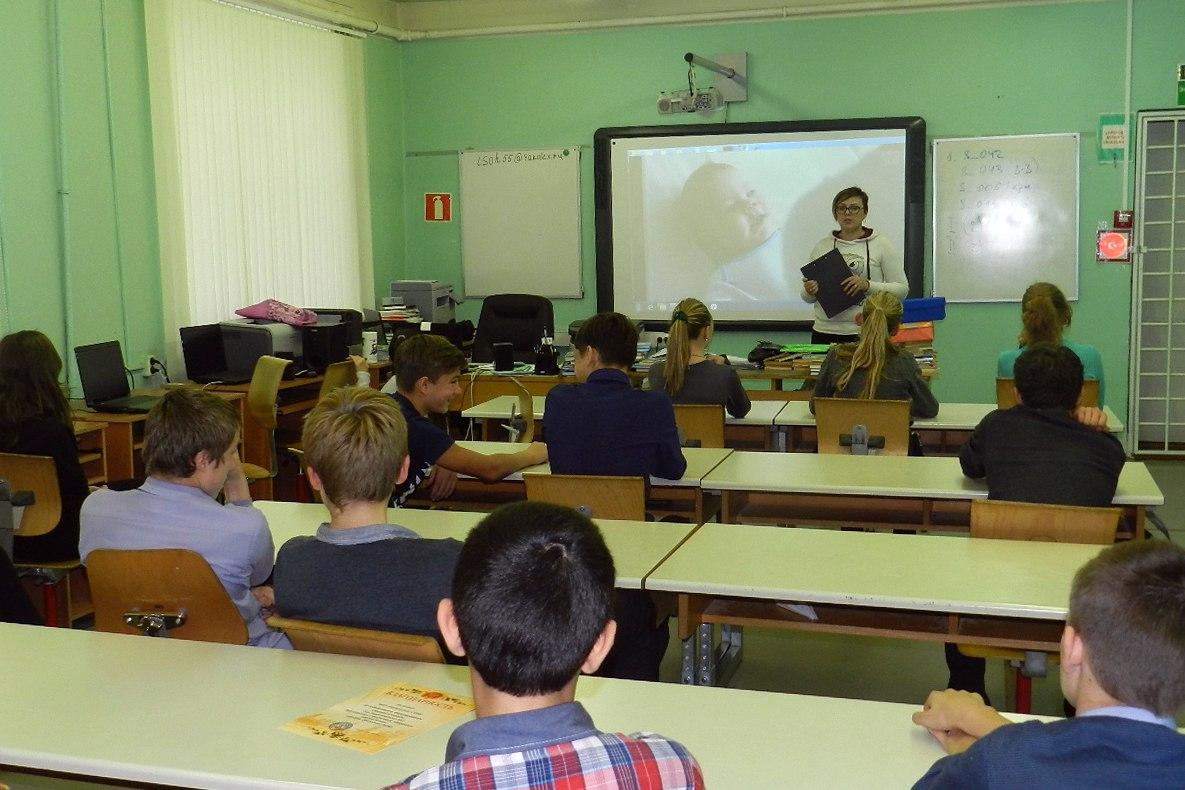 Профилактика алкоголизма в средней школе лечение алкоголизма народными средствами бесплатно