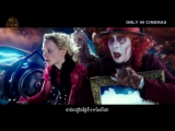 Alice Through the Looking Glass - Special Clip