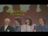 Крис Кельми и Рок-ателье - Замыкая круг (Baseclips.ru)