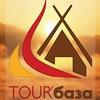 """Турагентство  """"TOUR'база""""."""
