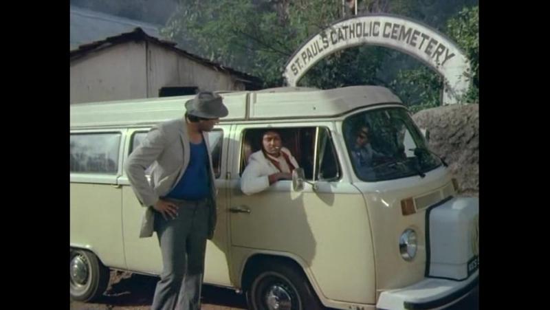 Как три мушкетера (Индия, 1984) Митхун Чакраборти, Дхармендра, Зинат Аман, дубляж, советская прокатная копия