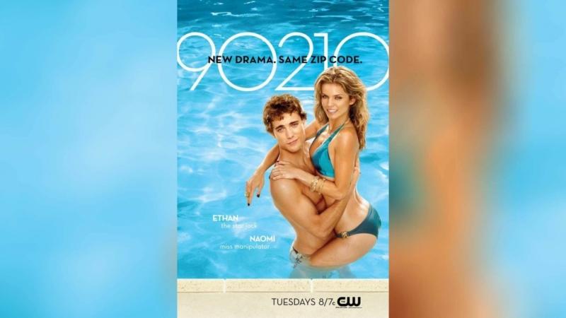 Беверли Хиллз 90210 Новое поколение 2008