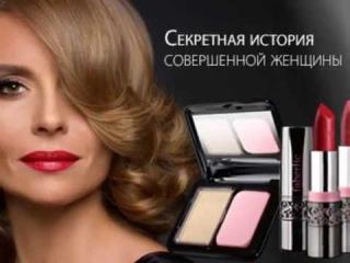 Новинки каталога 14 за 2016 год - рассказывает Лилия Евстигнеева