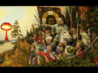 Запретная история Сибири - 3. Поход Ермака в Сибирь