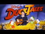 How to play on guitar Duck TalesУтиные истории