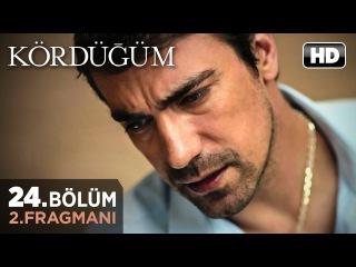 2-й фрагман к 24-й серии сериала Мертвый Узел на турецком языке