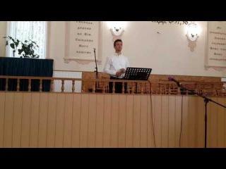 Кобец Вениамин. Кто сотворил весь мир? Христианская песня