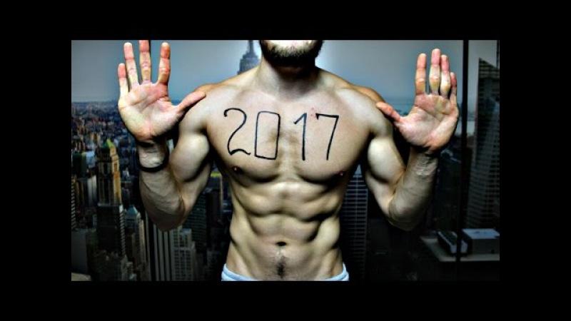 2017 Отжиманий ЗА 24 ЧАСА! Это Вообще Возможно?!