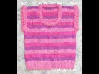 Безрукавка спицами Полосатая - 1 часть - Knitting jerkin spokes