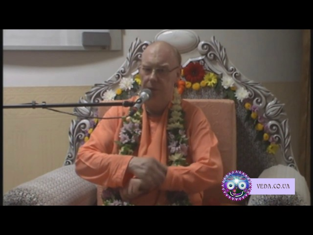 Бхакти Чайтанья Свами - БГ 4.10 Достижение любви к Богу