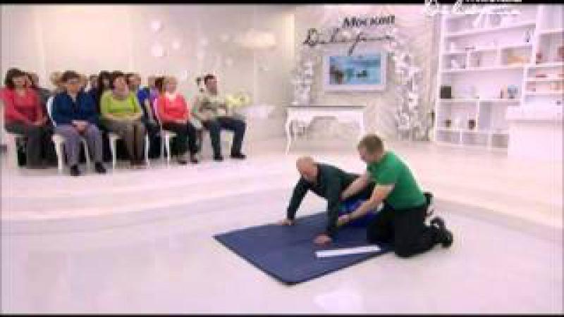 Тренировка мышц грудного и поясничного отдела позвоночника (Мирошников Александр)