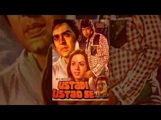 Ustadi Ustad Se| Full Hindi Movie |Mithun Chakraborty, Mumtaz Begum