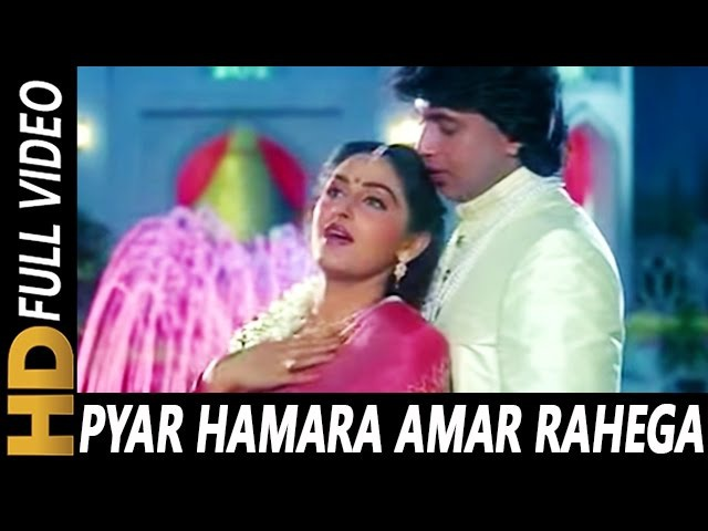 Pyar Hamara Amar Rahega   Mohammed Aziz, Asha Bhosle   Muddat Songs   Mithun Chakraborty, Jaya Prada