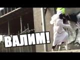 Араб с Бомбой и Динамитом! Страшные приколы над людьми! ВЫПУСК #1