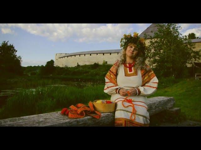 Зореслава Кудесница - ОБЕРЕЖНАЯ (авт В. Патов)