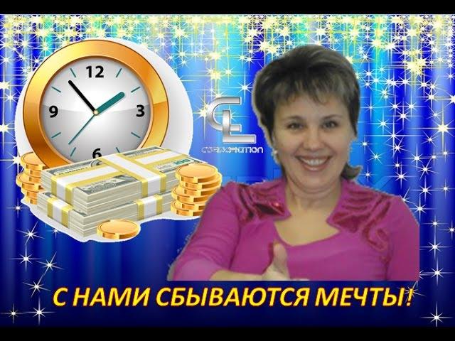 Как начать бизнес с минимальными вложениями Constellation Luck Corporation