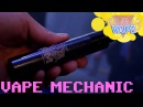 Russian Mechanic @Russki Vape 3 | ViVA la Cloud