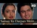Samay Ke Darpan Mein HD Jeevan Dhara Songs Raj Babbar Rekha Suresh Wadkar Asha Bhosle